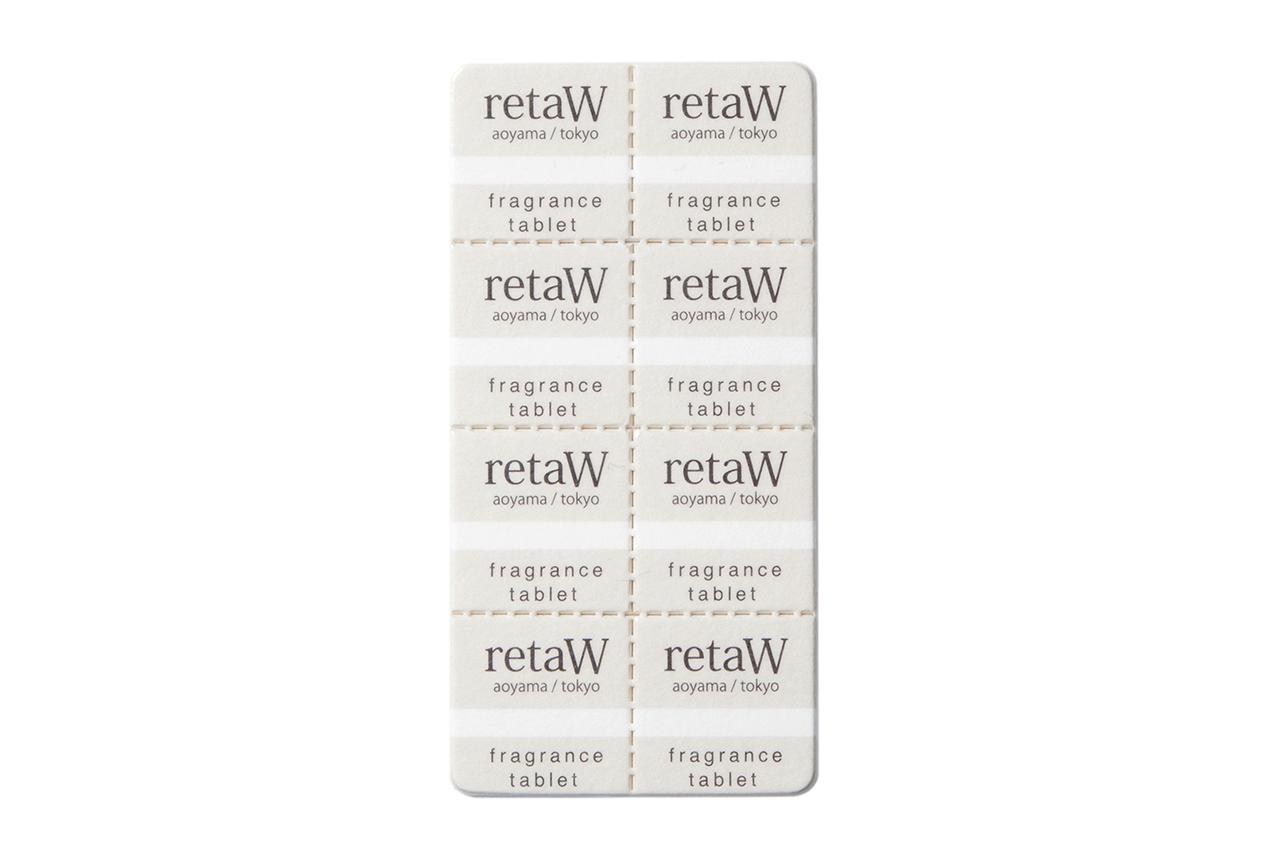 retaw-barney-fragrance-tablet-1